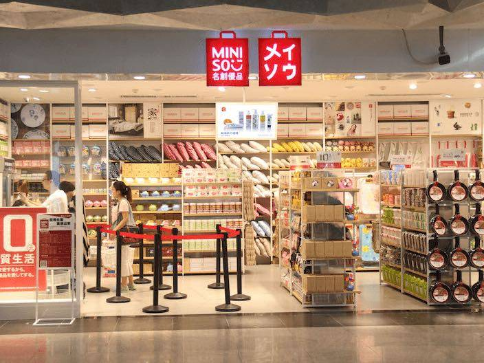 Miniso: Integrator Firm Reaping Rewards from 'Value For Money' Trends[2/2]